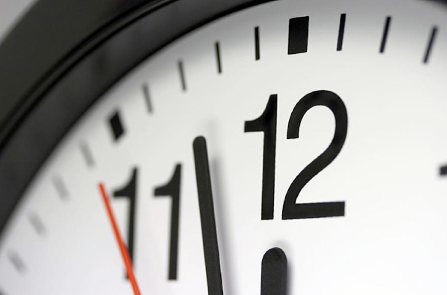 Часы работы компании Вега и К